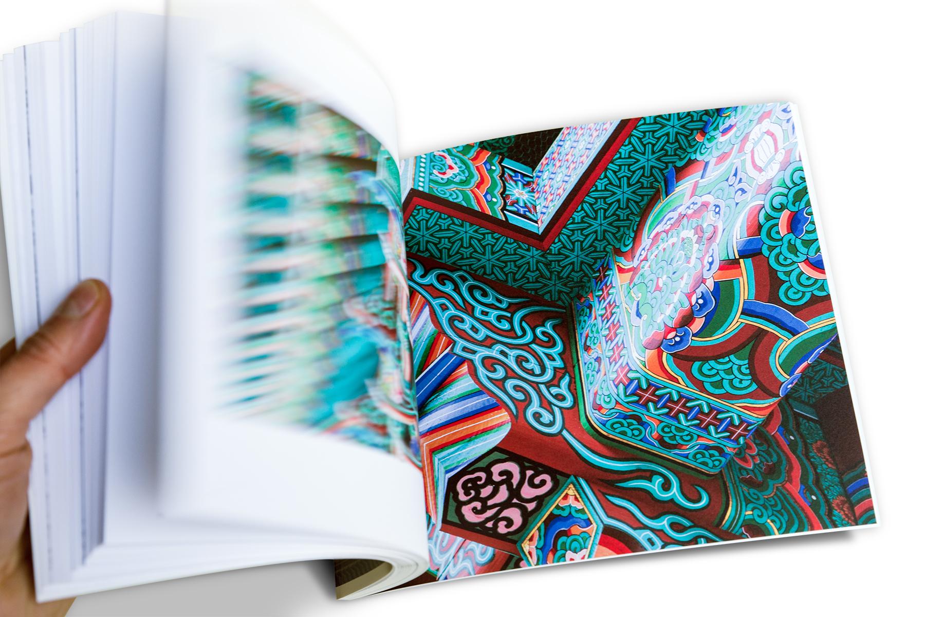 Going through the book 'South Korea'