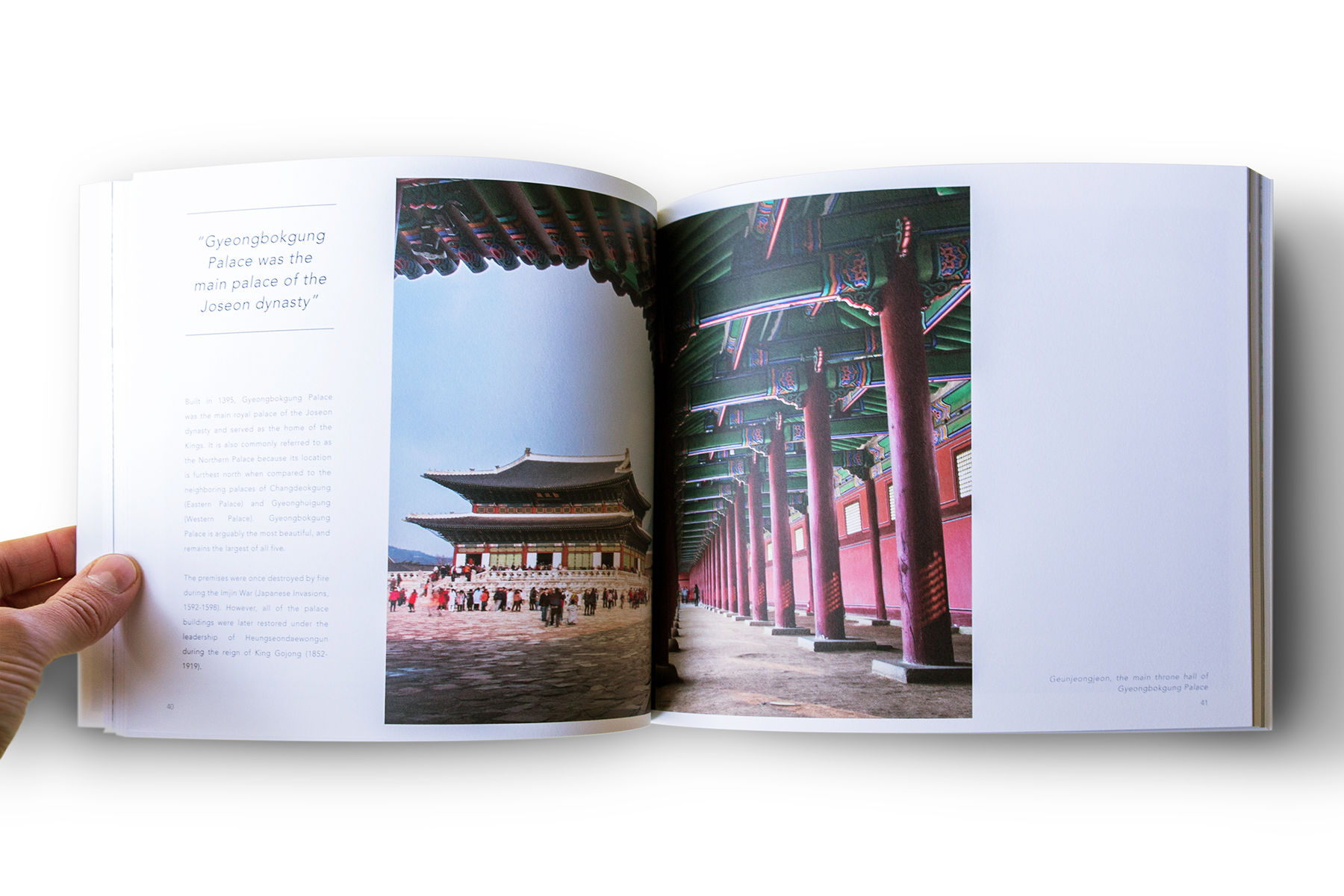 Pages from the book 'South Korea'; image showing the inside of Gyeongbokgung Palace